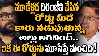 Allu Aravind About Pawan Kalyan Craze at Rangasthalam Movie Pre Rel...