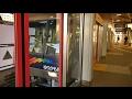 ゆりかもめ 東京臨海新交通臨海線 超広角車窓 進行左側 豊洲~新橋