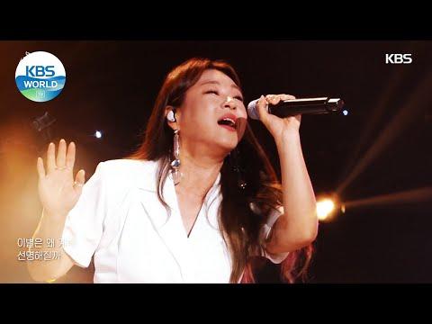 Bigmama(빅마마) - One Day More(하루만 더) (Sketchbook) | KBS WORLD TV 210625