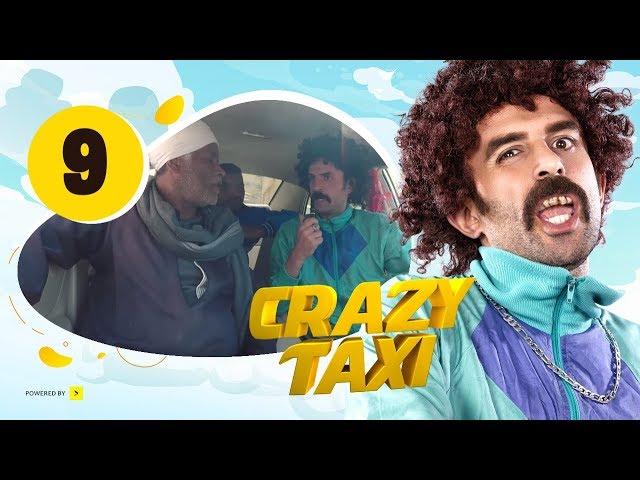 Crazy Taxi HD | 😂😂