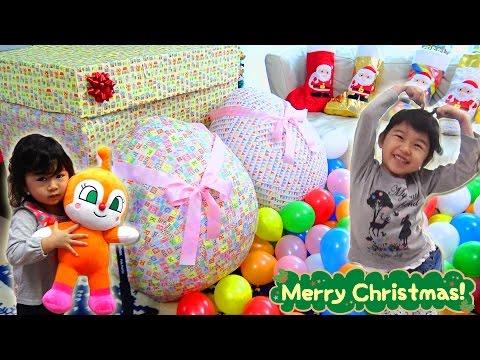 クリスマスプレゼント開けたよ♡サンタさんありがとう!!It opened Christmas gifts サプライズエッグ Surprise Egg himawari-CH