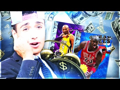 ATTEMPTING TO BUILD THE BEST DRAFT EVER!! NBA 2K16 MYTEAM