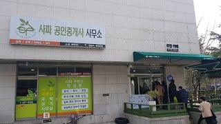 창원 셀프카페 AI CAFE  이용기(무인카페 이용해보…