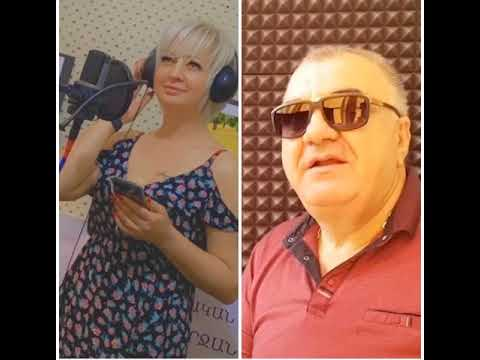 Ariana Hovsepyan/Gexam Melqonyan-Chka Qez Nman