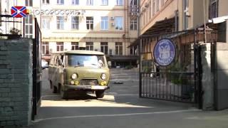 Лекарства на дом для жителей ДНР