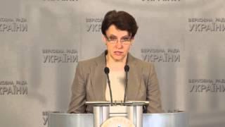 Ніна Южаніна про законопроект щодо справедливого оподаткування доходів фізичних осіб