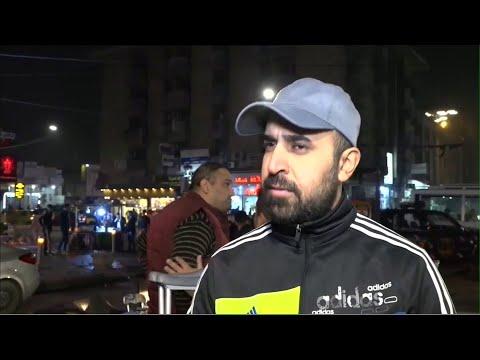 استياء عراقي بعد خروج المنتخب من نصف نهائي كأس الخليج  - نشر قبل 3 ساعة