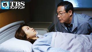 直(渡部篤郎)の部屋に駆け付けた夏澄(深田恭子)は、ぐったりと倒れた直を...