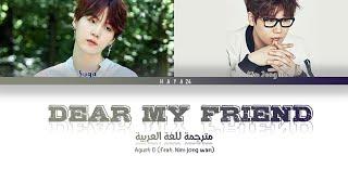 Baixar AGUST D Dear my friend (feat. Kim Jong Wan) arabic subs مترجم للغة العربية