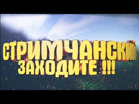 ПРО ВАН ХЕЛЬСИНГА 2 #ванхельсинг 18+)!!!
