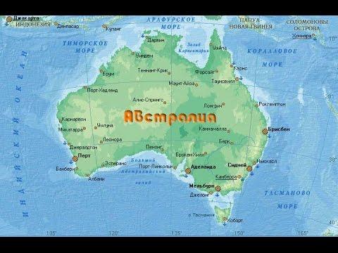 Как открыли австралию кратко