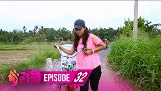 Emy | Episode 32 - (2019-06-04) | ITN Thumbnail