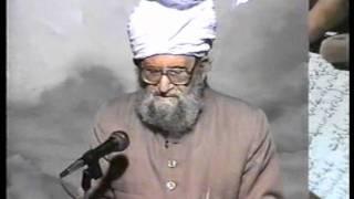 Urdu Dars Malfoozat #445, So Said Hazrat Mirza Ghulam Ahmad Qadiani(as), Islam Ahmadiyya
