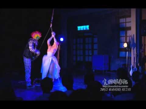 音繩x皮繩愉虐邦BDSMtw. Shibari (Japanese Bondage) show in Taiwan