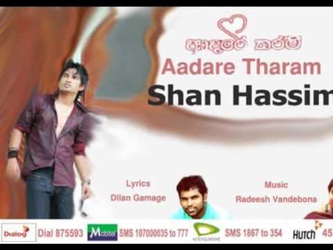 adare-tharam---shan-hassim