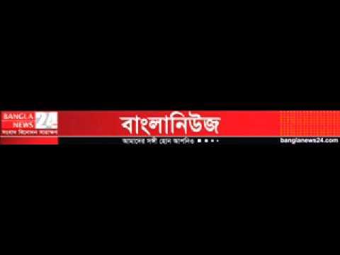 Imran  interview for banglanews24 com