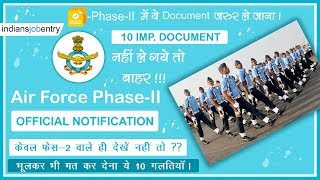 ये 10 Documents जरूर लेके जाना Airforce X and Y Group के Phase 2 में   Documents Needed in Airforce
