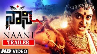 Download Hindi Video Songs - Naani Kannada Movie Trailer || Naani Trailer || Naani || Manish Chandra, Priyanka Rao, Suhasini