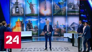 """""""Народная банкнота"""": победили Севастополь и Дальний Восток"""