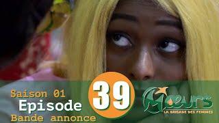 MOEURS, la Brigade des Femmes - saison 1 - épisode 39 : la bande annonce