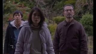 Harmonium (淵に立つ Fuchi ni Tatsu) is a 2016 Japanese drama film d...