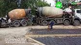 Жесткий укатанный бетон машины для бетона