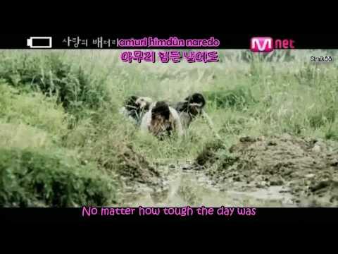 [HD/Mv] Hong Jin Young - Love's Battery [Engsub+Romani]