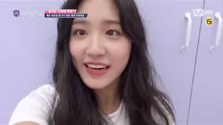 Idol School Seo Herin Self-Cam