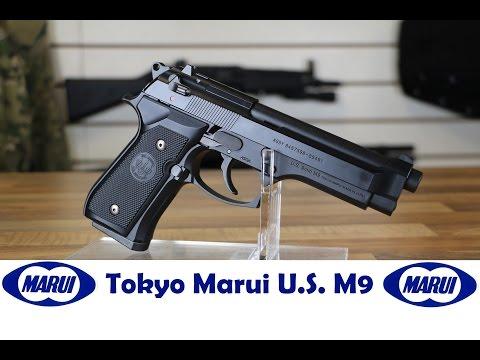 Tokyo Marui U.S. M9