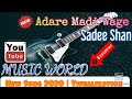 Adare Madi Wage-Sadee Shan 2020 Song | Visualization