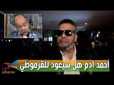 آسر ياسين يا ترى ابن محمود ياسين شوفوا قال ايه Youtube