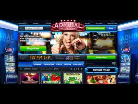 Скрипт казино Адмирал (Admiral casino)