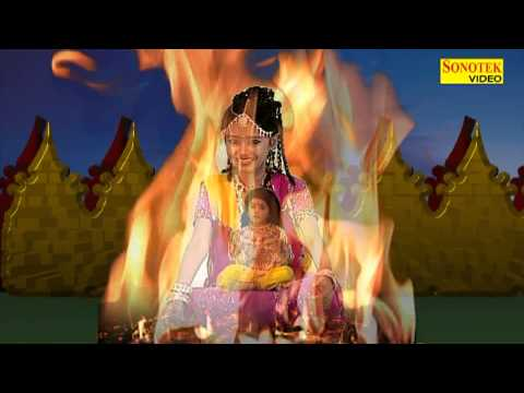 Bhagwan Aao || भगवान आओ || Haryanvi Krishna Bhajan