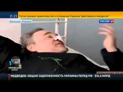 Власть и правый сектор творят беспредел в Николаеве. Донецк Луганск Одесса Киев