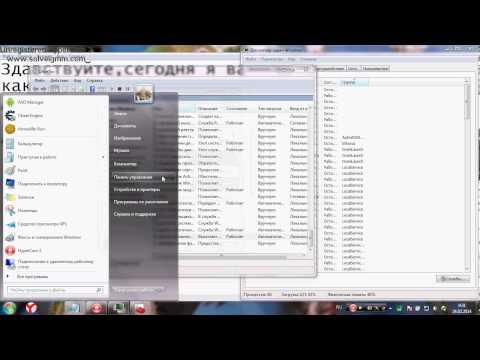 Центр обновления Windows 7.Что делать если отключен центр обновления Windows