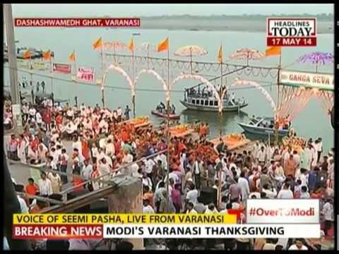 Modi performs puja & attends Ganga Arthi in Dashashvamedh Ghat-II