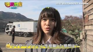 映画『暗殺教室~卒業編~』 2016年10月12日Blu-ray & DVD 発売! ***...