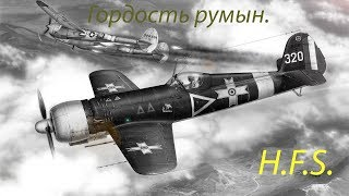 IAR 80. Румынский охотник.Только история.