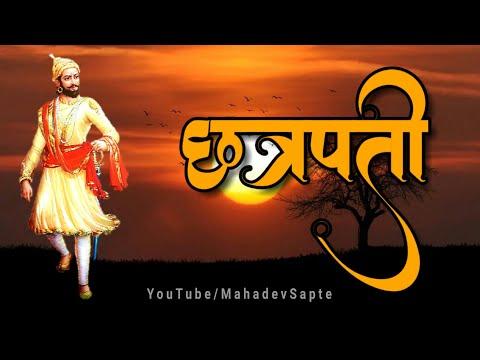 shivaji maharaj photos mix with multiple background color editing