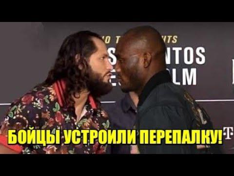 Новая ПЕРЕПАЛКА Усмана и Хорхе Масвидаля после боя с Бернсом на UFC 258! / Колби высмеял Хамзата!
