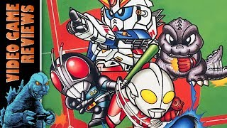 Battle Baseball (Famicom)  - MIB Video Game Reviews Ep 15