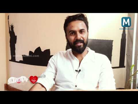 Valentine day special Chat with Sanju Sivram | Mathrubhumi .com