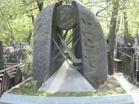 могила натальи богуновой фото