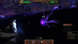 Гуманоиды против Порченая кровь Аргуса, достижение Гуманоиды в Ярости, World of Warcraft ,