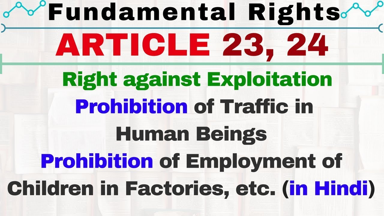 24 Article of the Constitution of the Russian Federation