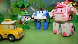Робокар Поли - Мультик для детей - развивающие мультики про машинки