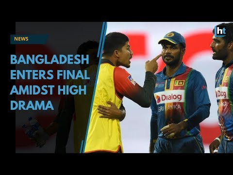 Nidahas Trophy 2018: Bangladesh enters final after an on field spat with Sri Lanka