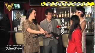 HBC すすきの本音バラエティ てつヤバ 2014.01.27 放送 北海道 ご当地ア...