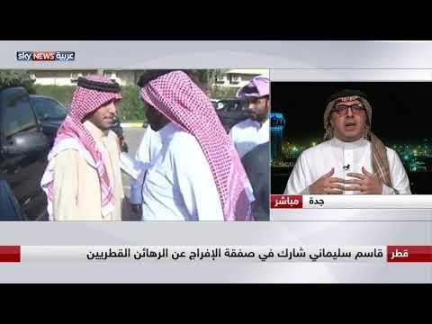 الكاتب والباحث السياسي محمد الساعد: الدوحة حولت الإرهاب إلى تجارة رابحة  - نشر قبل 2 ساعة