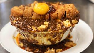 The飯テロ【麻婆カツ丼】Mapo Fried Pork on the Rice. 【深夜は閲覧注意】